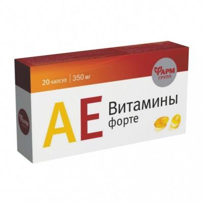 A E vitaminai forte 350 mg, 20 kapsulių
