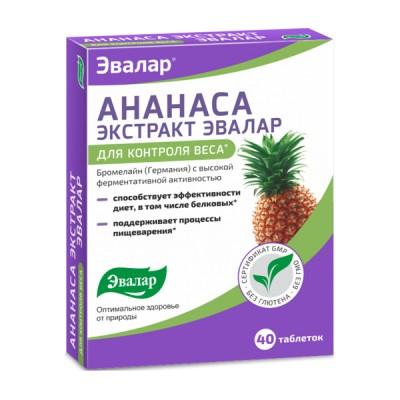 Evalar ananaso ekstraktas 200 mg, 40 tablečių