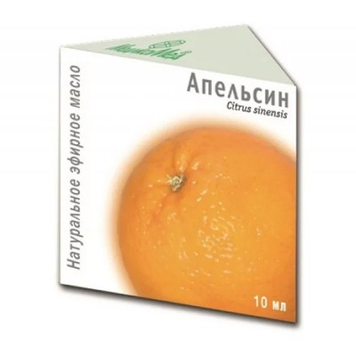 Apelsinų eterinis aliejus, 10 ml