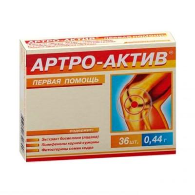 Artro-Aktiv sąnariams, 36 kapsulės