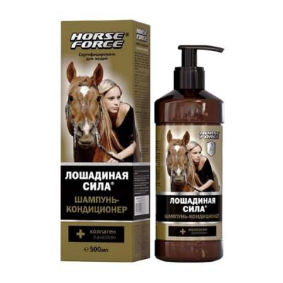 Lošadinaja sila plaukų šampūnas - kondicionierius su lanolinu ir kolagenu, 500 ml