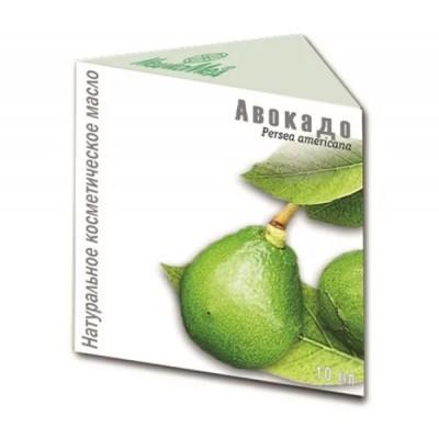 Avokadų eterinis aliejus, 10 ml