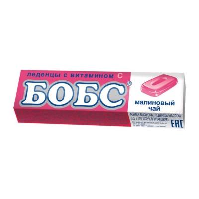 "Bobs ledinukai ""Malinovij čai"" su vitaminu C, 10 ledinukų"