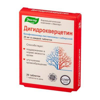 Evalar dihidrokvercetinas 250 mg, 20 tablečių