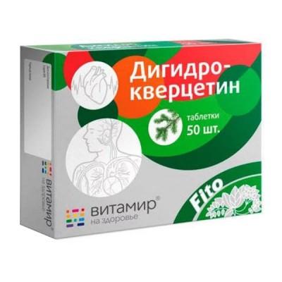 Vitamir dihidrokvercetinas, 50 tablečių