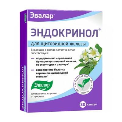 Evalar endokrinol 275 mg