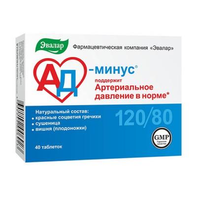 Evalar ad-minus®, 40 tablečių