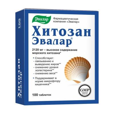Evalar chitozan 500 mg, 100 tablečių