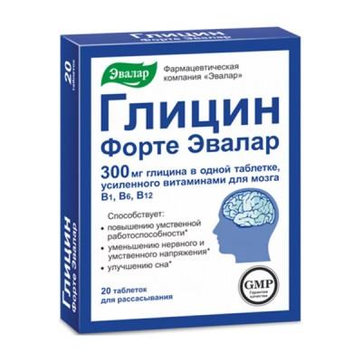 Evalar glicin forte su vitaminais B1, B6 ir B12