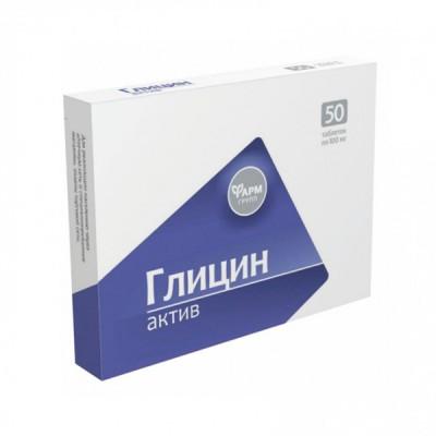 Glicin aktiv forte 0,1 g, 50 tablečių