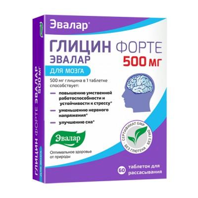 Evalar glicin forte 500 mg, 60 tablečių