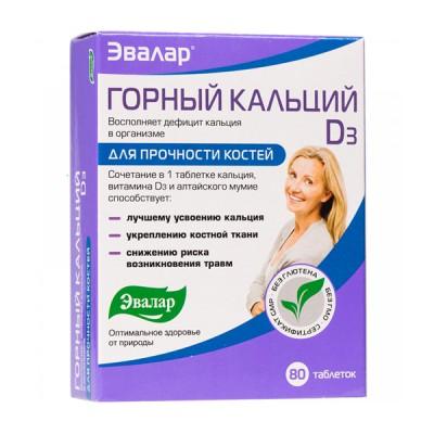 Evalar gornyj kalcij - D3, 80 tablečių