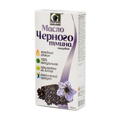Sibiro produktas juodųjų kmynų aliejus