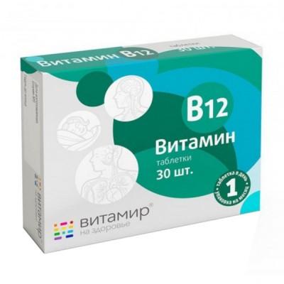 Vitamir vitaminas B12, 30 tablečių
