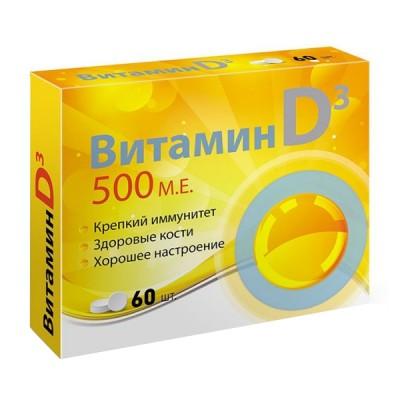 Vitamir vitaminas D3 500 TV, 60 tablečių