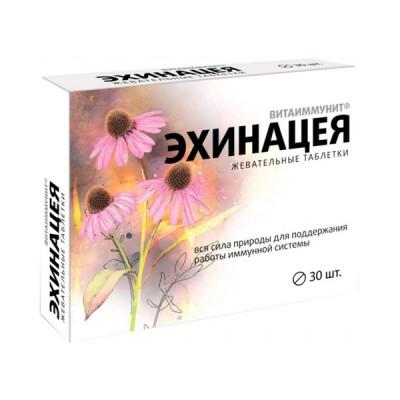 Ežiuolės ekstraktas , 30 tablečių