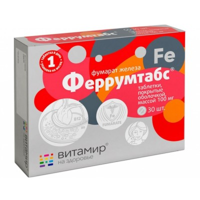 Vitamir ferrumtabs, geležis + folio rūgštis + B12, 30 tablečių