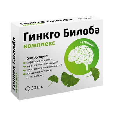 Ginkgo biloba kompleksas (dviskiaučių ginkmedžių ekstraktas + glicinas), 30 tablečių