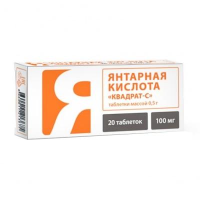 Vitamir gintaro rūgštis 100 mg, 20 tablečių