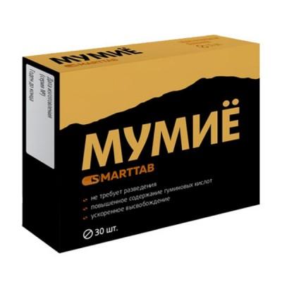 Vitamir mumijo smarttab, 30 tablečių