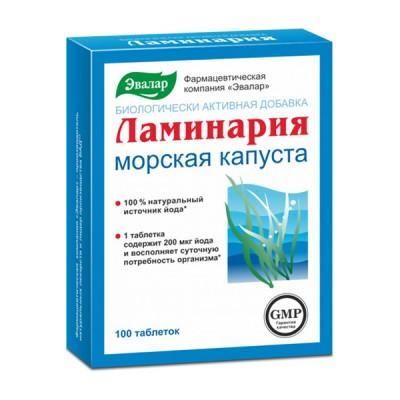 Evalar laminarija, jūros kopūstai skydliaukei, 100 tablečių