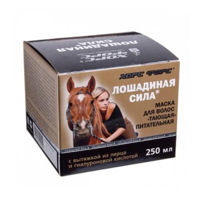 Lošadinaja sila plaukų kaukė tirpstanti, maitinanti su hialurono rūgštimi ir pipiro ekstraktu, 250 ml