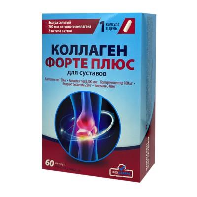 MaxiVita kolagen forte plus, 60 kapsulių