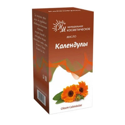 Medetkos kosmetinis aliejus, 50 ml