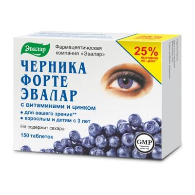Evalar mėlynės forte, 150 tablečių