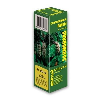 """Terpentininė emulsija voniai su vaistažolių ekstraktu """"Geltonas"""", 250 ml"""