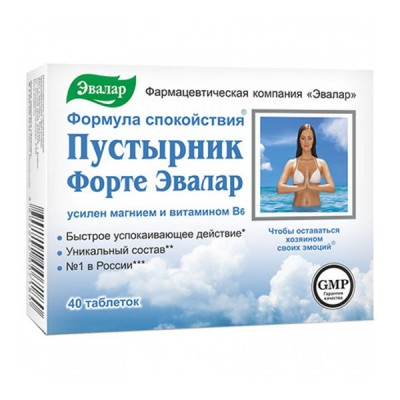 Evalar pustirnik forte, sukatžolė su magniu ir vitaminu B6, 40 tablečių