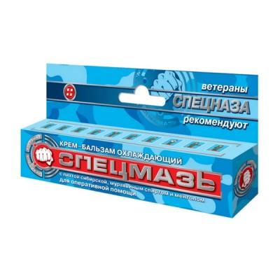 Specmaz šaldantis kremas-balzamas, 44 ml