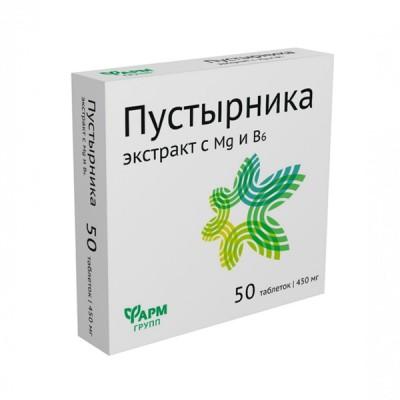 Sukatžolės ekstraktas su magniu ir vitaminu B6, 50 tablečių