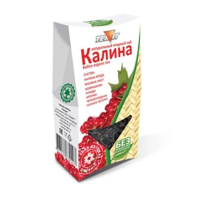 """Tiavit žolelių arbata """"Putinas"""", 50 g"""