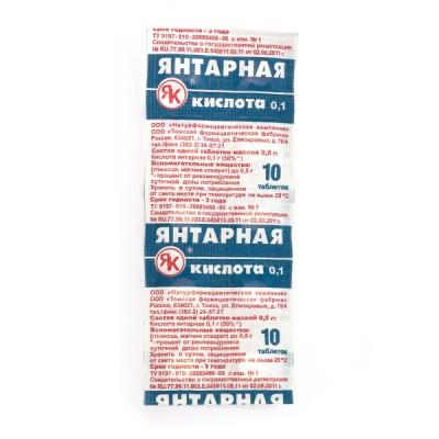 Gintaro rūgštis, 10 tablečių