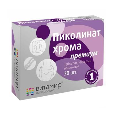 Vitamir chromo pikolinatas premium 200 mg, 30 tablečių