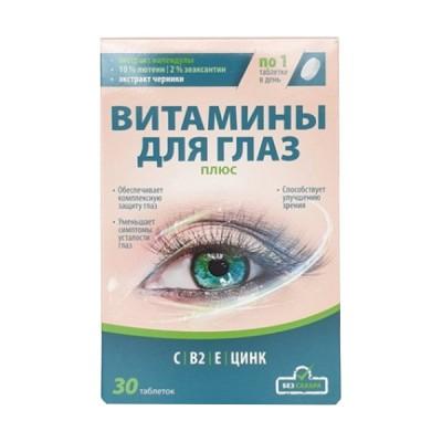 Vitaminai akims plus, 30 tablečių