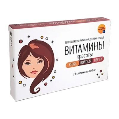 """""""Grožio vitaminai. Oda, plaukai, nagai"""", 24 tabletės"""