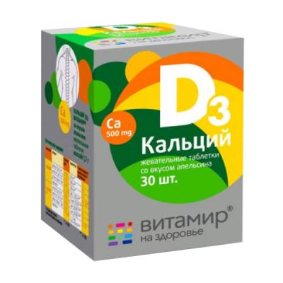 Vitamir kalcis D3 apelsinų skonio, 30 tablečių