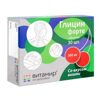 Vitamir glicin forte, vyšnių skonio, 30 tablečių