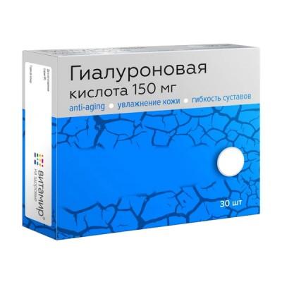 Vitamir hialurono rūgštis 150 mg, 30 tablečių