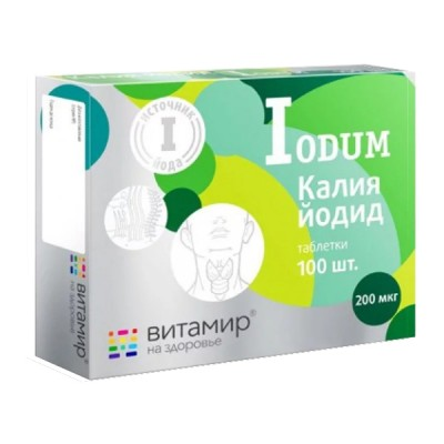 Vitamir jodas, 100 tablečių
