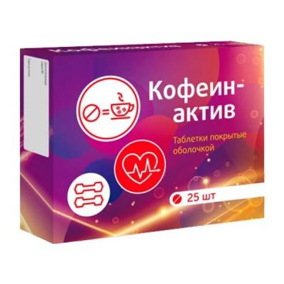 Vitamir kofein-aktiv, 25 tablečių