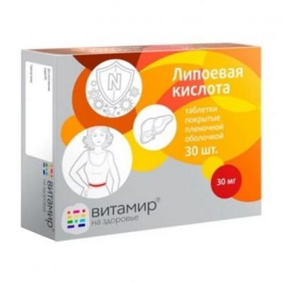 Vitamir lipoinė rūgštis, 30 tablečių