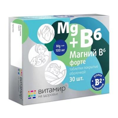 Vitamir magnis + vitaminas B6 Forte, 30 tablečių