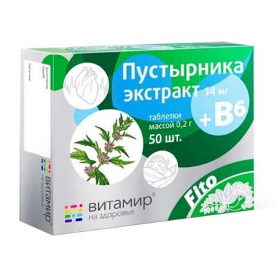 Vitamir sukatžolių ekstraktas + vitaminas B6, 50 tablečių
