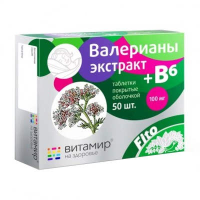 Vitamir valerijonų ekstraktas + vitaminas B6, 50 tablečių