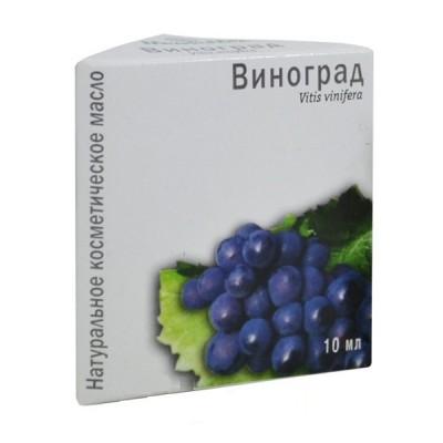 Vynuogių kauliukų eterinis aliejus, 10 ml