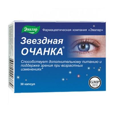 Evalar zviozdnaja očanka, 30 tablečių
